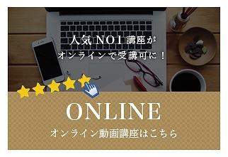インテリアアドバイス,インテリア動画講座,インテリアコーディネーター動画,内藤怜